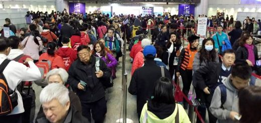 аэропорт китай